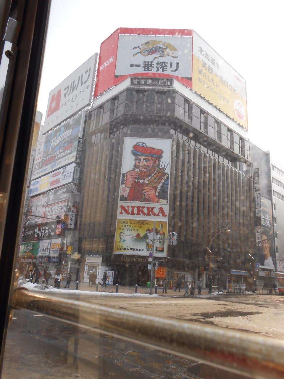 photo472_9