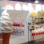 新千歳空港で限定ソフトクリームを食べてみた