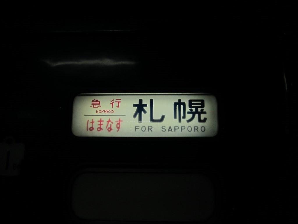 photo1169_2