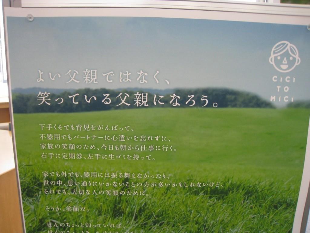 photo753_6