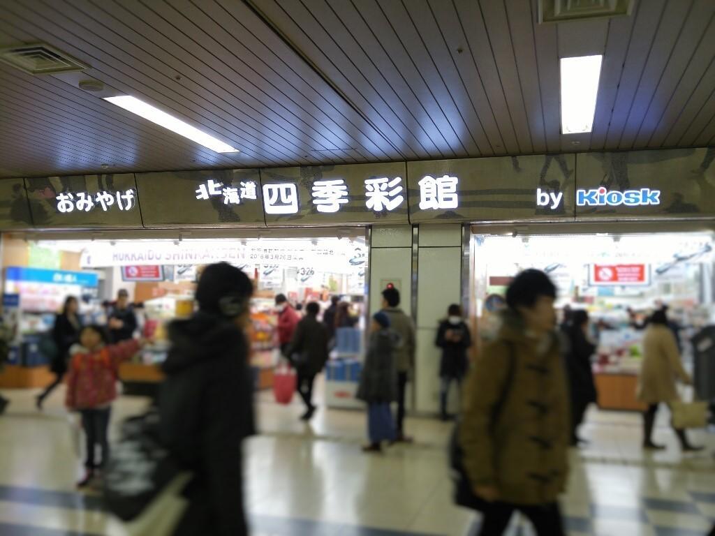 photo998_12