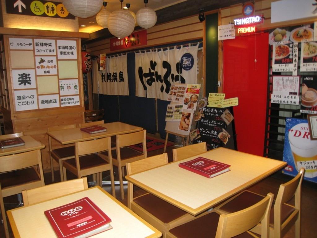 photo1318_4