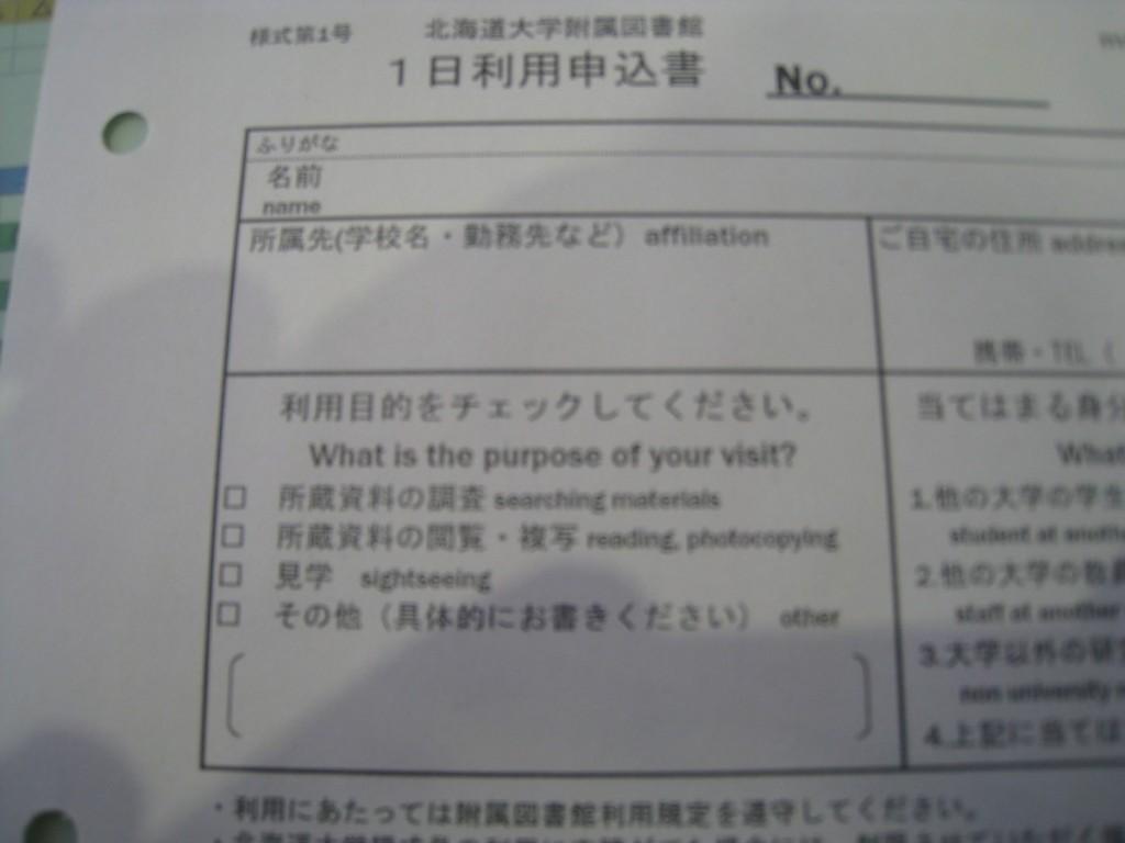 photo1329_6