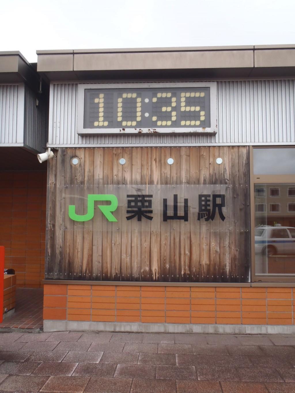 photo1360_2