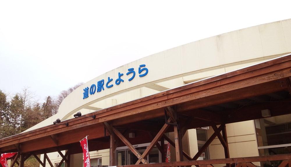 photo1655_14