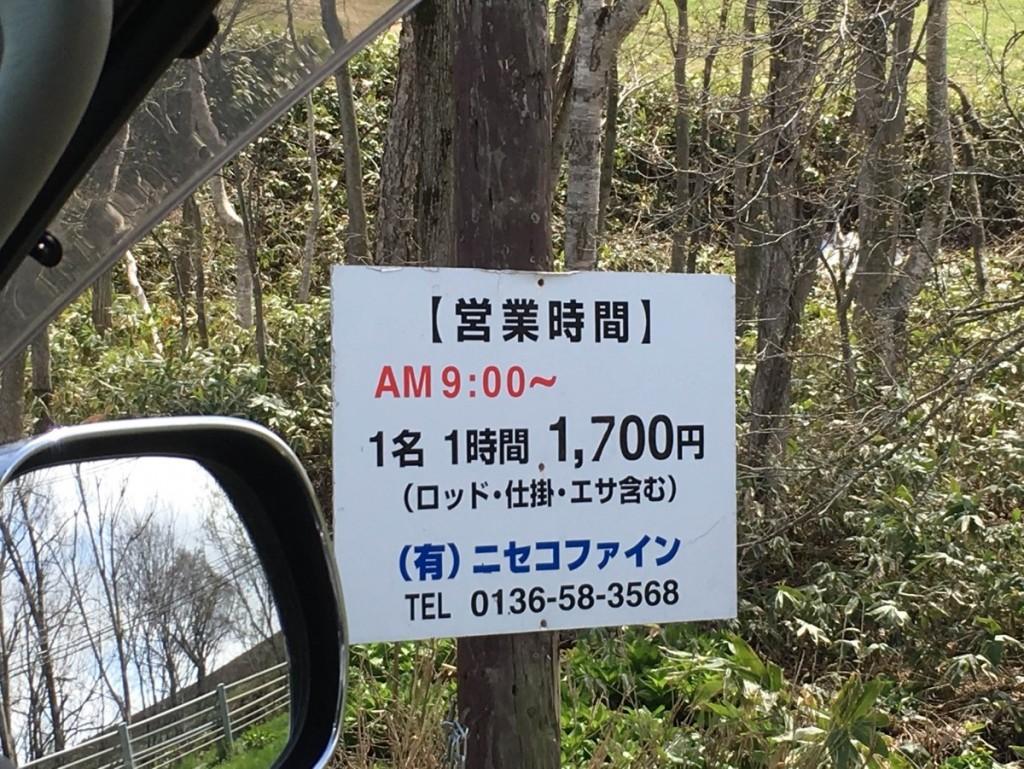 photo1686_3