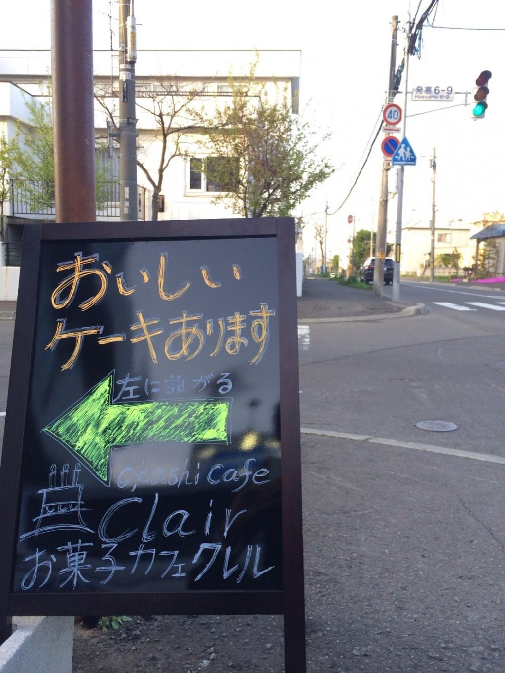 photo1769_2