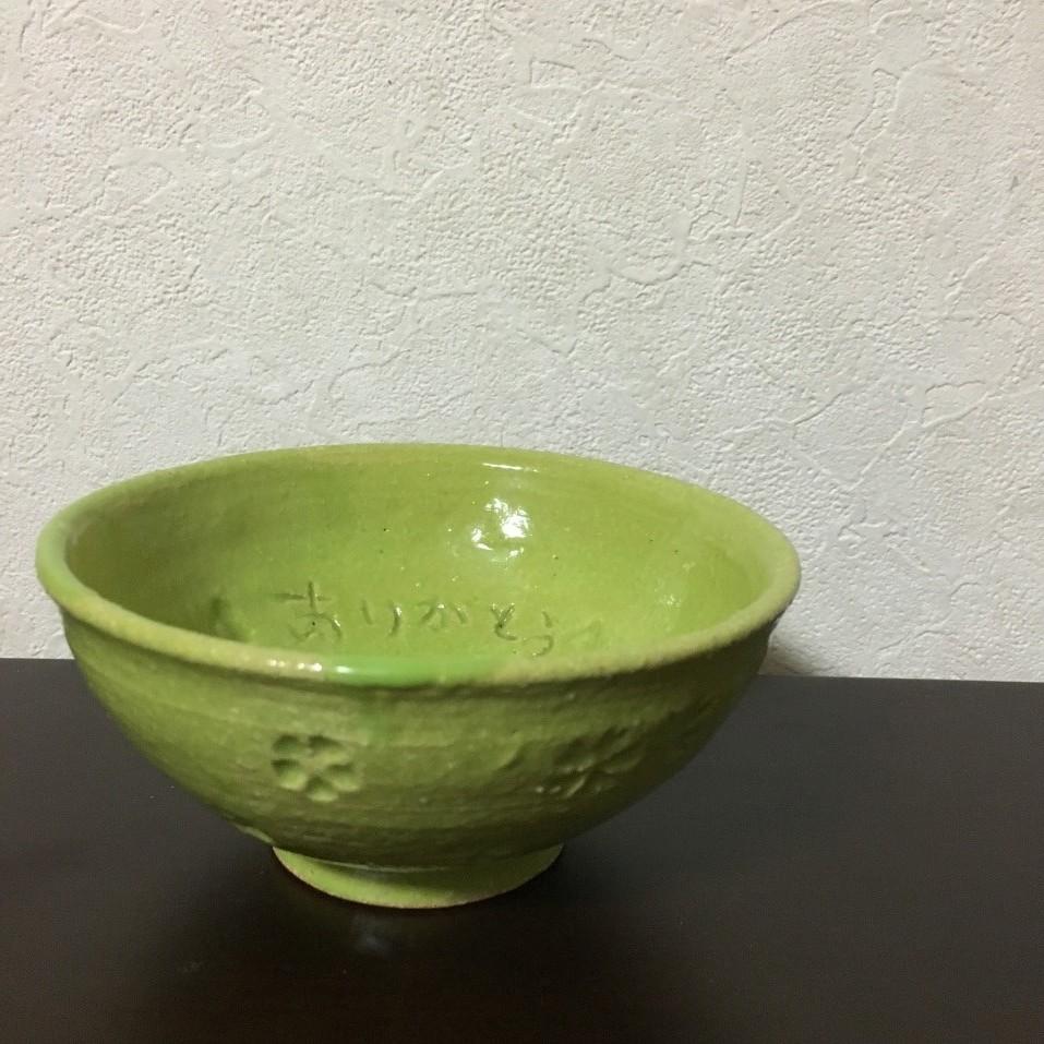 photo1789_9