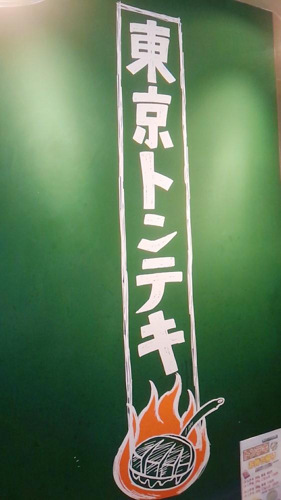 photo1854_2