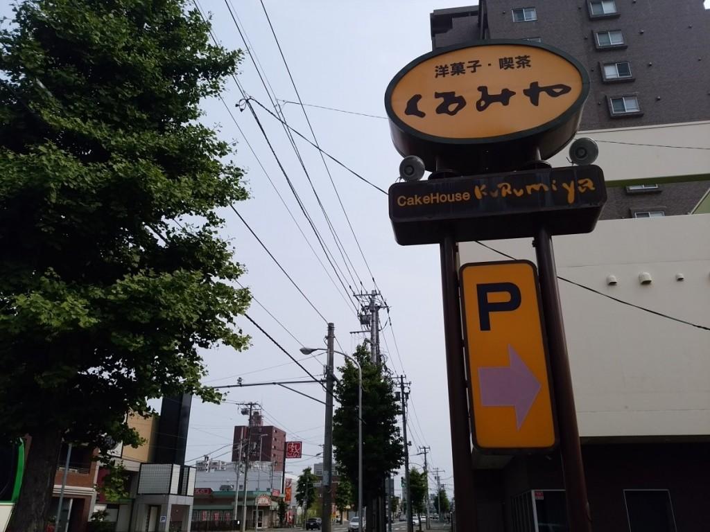 photo1995_2