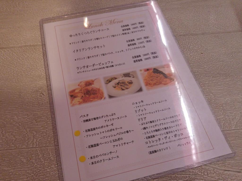photo2335_2