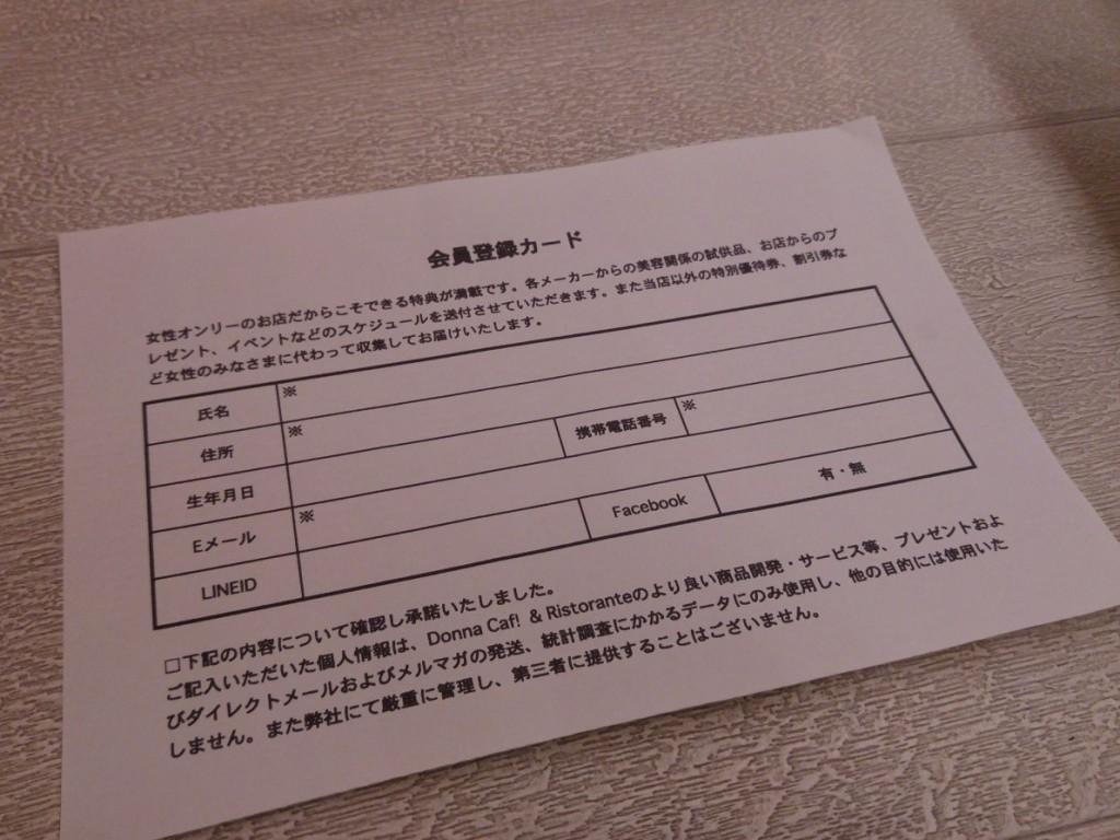 photo2335_3