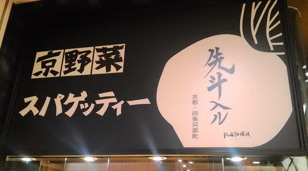 photo2421_2