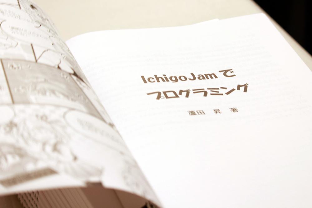photo2429_11