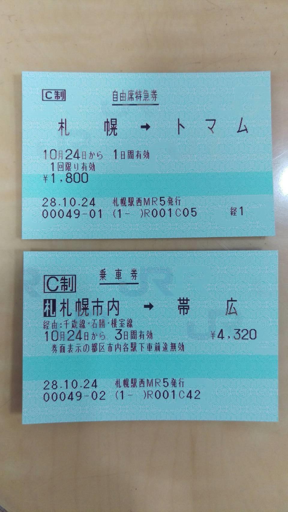 photo2452_4