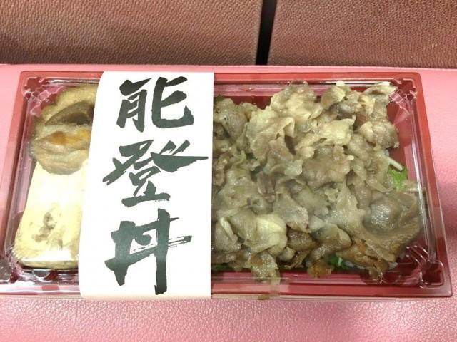 さっぽろ東急「加賀百万石展」で能登丼を買ってみた
