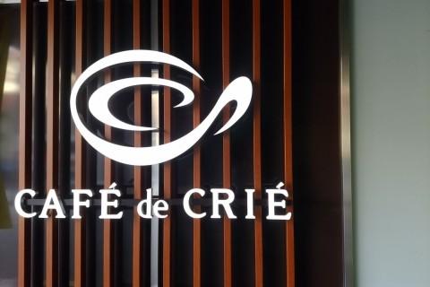 CAFÉ de CRIÉで糀ラテを飲んでみた