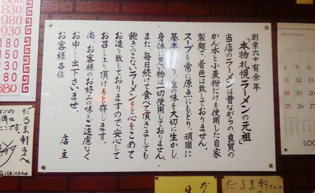 photo2568_4