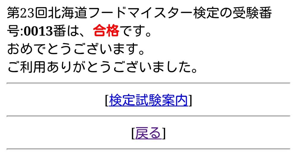 photo2592_4