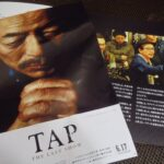 水谷豊氏初監督作品「TAP THE LAST SHOW」を観てきた