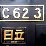 JR苗穂工場にある「鉄道技術館」を見てみた