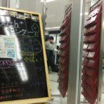 札幌市若者支援総合センター「Youth+(ユースプラス)」に行ってみた