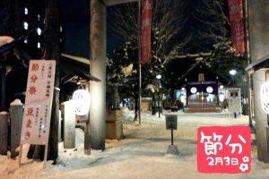 北海道神宮頓宮へ行ってみた