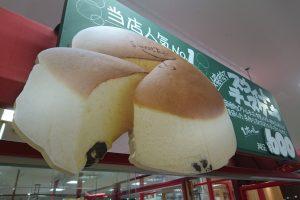 フルーツケーキファクトリーの「スウィートチーズケーキ」を買ってみた。