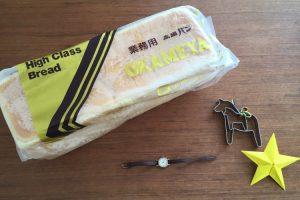 おかめやのパンを食べてみた