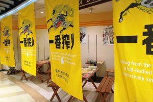 ラフィラ地下「北海道定食屋」と「はまの台所」で激安ビールをはしごしてみた