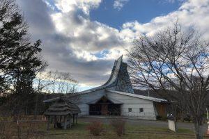 二風谷アイヌ文化博物館に行ってみた