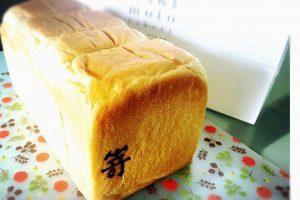 札幌上陸!高級食パン専門店「嵜本」のパンを買ってみた