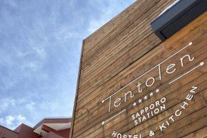 札幌旅行をさらに素敵に!ゲストハウス「Ten to Ten Sapporo Station」の魅力を探ってみた!